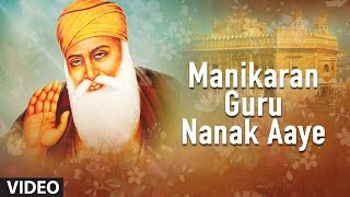 Manikaran Guru Nanak Aaye (Shabad)   Manni Karan Guru Nanak Aaya   Bhai Harbans Singh Ji