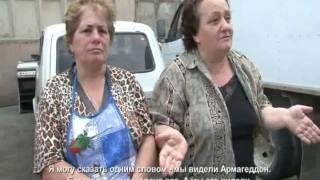 Война 08.08.08. Цхинвал / Искусство предательства