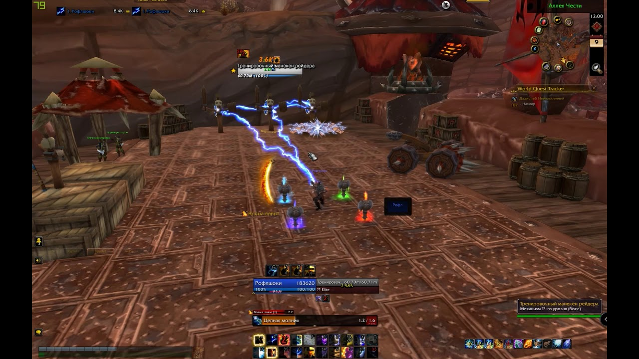 Https www curseforge com wow addons mik scrolling battle text