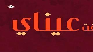 Maher Zain   Assalamu Alaika versi Arab ¦ Tanpa Musik