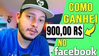 COMO FIZ PARA GANHAR 900 R$ NO FACEBOOK APENAS JOGANDO!