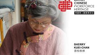 Kuei-Chan, Sherry (Education)