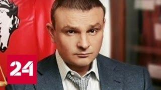 Вести. Дежурная часть от 18 мая 2018 года (21:25) - Россия 24