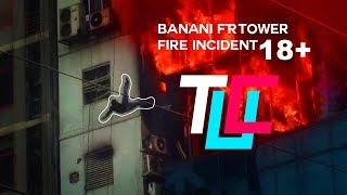 FR Tower fire Incident 18+ [NOTE: This video contains 3 falling footage]