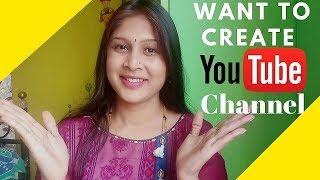 YouTube-channel-creator l Video-upload machen ist wie l, Wie man einen Youtube-Kanal Erstellen | Englisch Vlogs