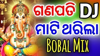 New Sambalpuri Dj Song 2019 Mantu Chhuria Nonstop