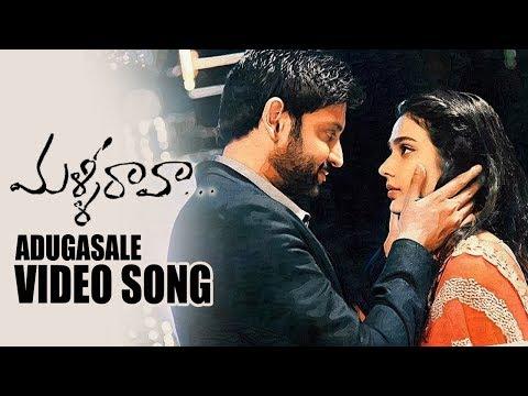 Malli Raava Movie Video Songs | Adugasale Song | Sumanth | Aakanksha | TFPC