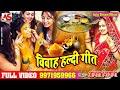 भ जप र ब व ह हल द स ग anita siwani ka super hit video song 2020 bhojpuri vodeo song 2020 mp3