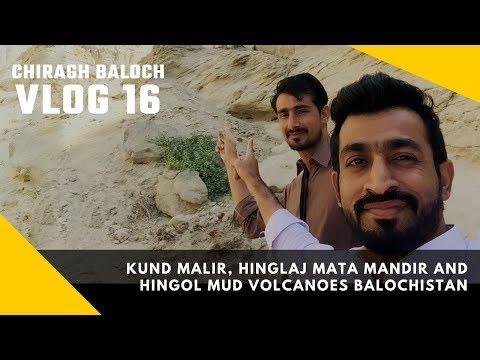 Kund Malir | Hinglaj Mata Mandir | Hingol Mud Volcanoes Balochistan