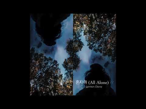 DAY6 - ALL ALONE (혼자야) (A.Denz Cover) English Ver.