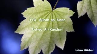 surah 110 an nasr - Fahad Al Kanderi