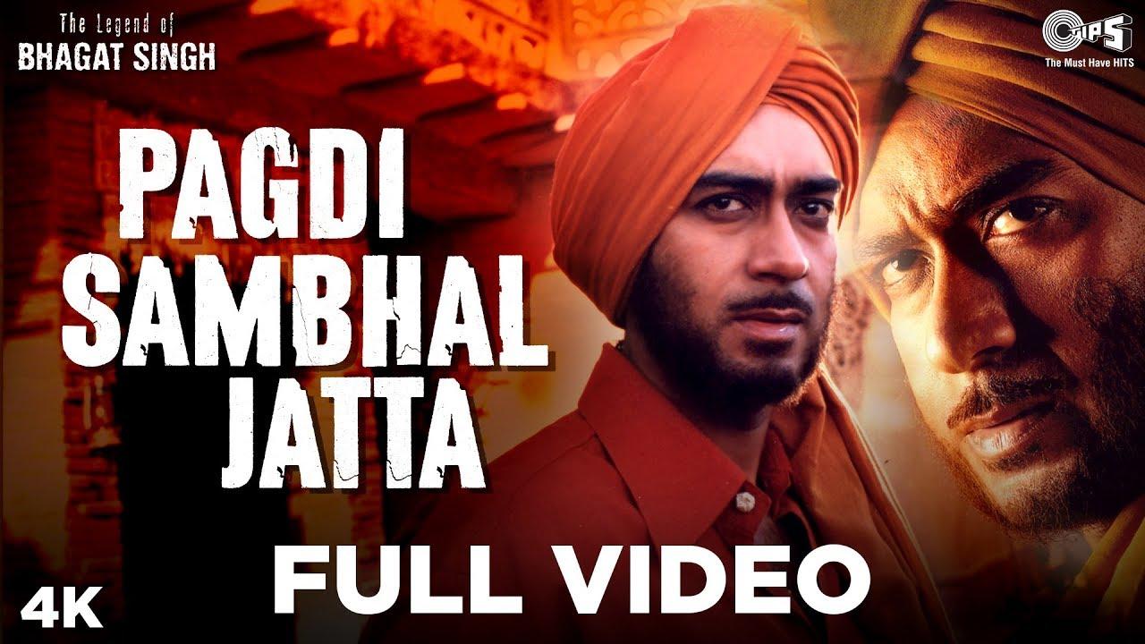 Pagdi Sambhal Jatta Full Video - The Legend Of Bhagat Singh | A.R.Rahman, Sukhwinder, Ajay Devgn