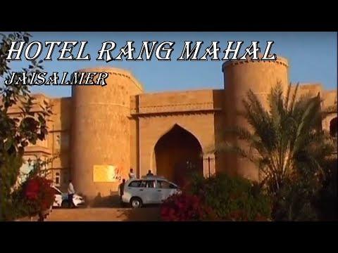 Hotel Rang Mahal Jaisalmer   Hotels in Jaisalmer   Jaisalmer Hotels   Heritage Palace Hotel