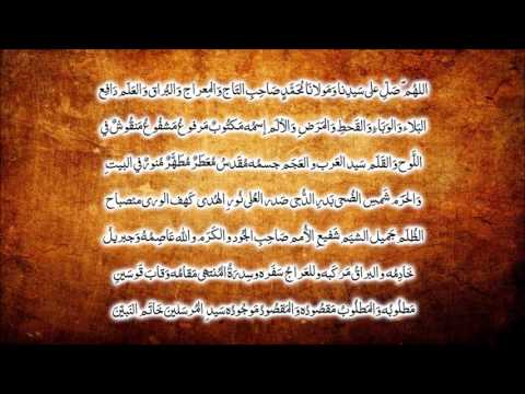 Darood Sharif   Darood e Taj ᴴᴰ salawat      Beautiful Darood e Taj Recited by Saad Al Qureshi
