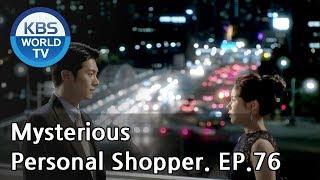 Mysterious Personal Shopper   인형의 집 EP.76 [SUB : ENG, CHN / 2018.06.19]