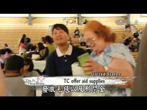 Seattle Tzu Chi Distribution (2014-07-18)