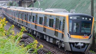 【京成】3100形3151編成『3100形乗車体験ツアー』