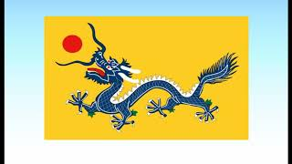 กว่าจะเป็นธงชาติจีนที่ยิ่งใหญ่ China flag #ChineseWellDone
