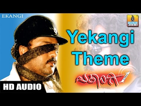 Yekangi Theme Instrumental - Ekangi - Kannada Movie