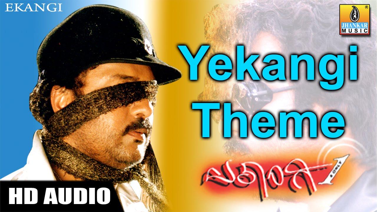 Once Upon A Time - Ekangi - Ravichandran Sad Songs