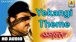 Download Hindi Video Songs - Yekangi Theme Instrumental - Ekangi - Kannada Movie