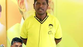 Mukyamantri Yuva Nestham | Prakasam District