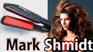 видео Стайлер для объема волос: какой лучше?