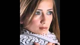 Dalal Abu Amneh - La Inta Habibi (Cover / Fairouz)
