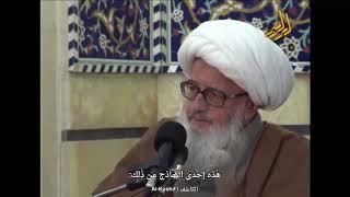 الوصايا الخمس 2/1  |  حديث الإمام محمد الباقر (ع) لجابر بن يزيد الجعفي  |  الشيخ الوحيد الخراساني