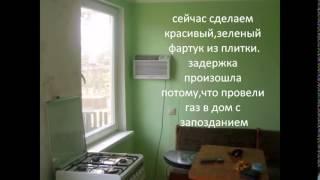 видео ремонт офисов в Москве