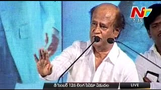 Rajinikanth Praises SS Rajamouli And Baahubali | Would Love to Work With Rajamouli