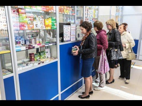 Гомеопатическая аптека «Ганнеман» - гомеопатические