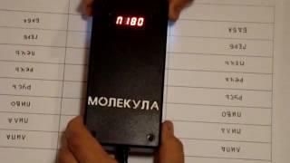 Распознавание символов на микроконтроллере #2