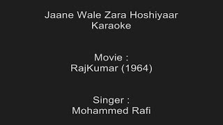 Watch Rafi Jaane Wale Zara video