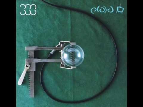 Plaid - Extork (ft.Nicolette) (1997)