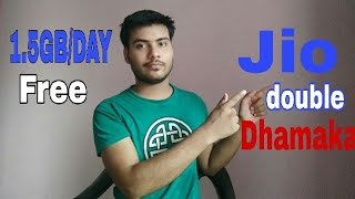 Jio double dhamaka offer, free 1.5GB/day Whatsapp new feature, Forwarded message