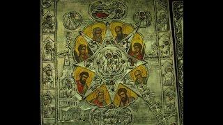 Чаша Пифагора,  Μετέωρα(Чаша Пифагора, а также как пишутся иконы. Иконная лавка в Μετέωρα http://agiameteora.net/ Άγια Μετέωρα, Holy Meteora., 2014-10-16T10:22:18.000Z)