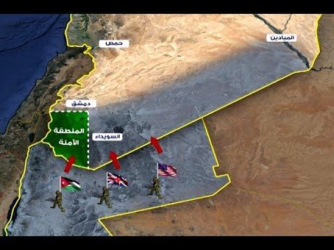 المنطقة الحدودية من دمشق حتى لبنان خالية من المسلحين - ابراهيم حرب