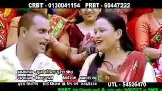 Pashupati Sharma Ko Latest Teej Geet   2070 {Promo} Chhori Paye