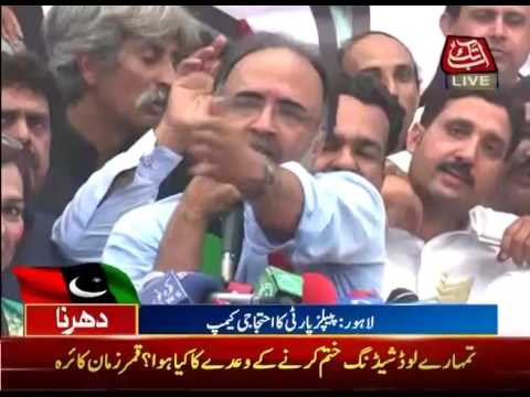 Lahore: Qamar Zaman Kaira Addresses PPP's Workers In Protest Camp