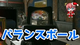 レインボーシックス シージ【PS4】-Rainbow Six Siege- #63 《マルチプ...