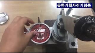 버튼프레스 핀뱃지 만들기 사용방법 (5.8cm)