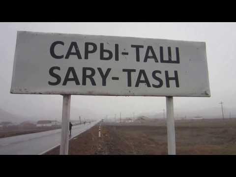 [Pamir]  Sary-Tash mainroad |  Сары-Ташская магистраль | 눈길따라 사리타쉬 로 @ Kyrgyzstan