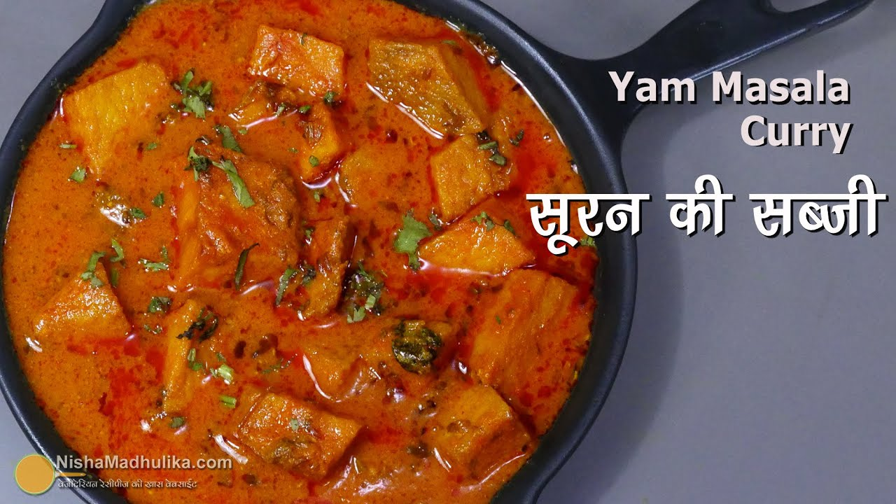 Download सूरन की सब्जी । Suran ki Gravy wali Sabji । Elephant Yam Curry । Oal ki Sabji   Jimikand Ki Sabji
