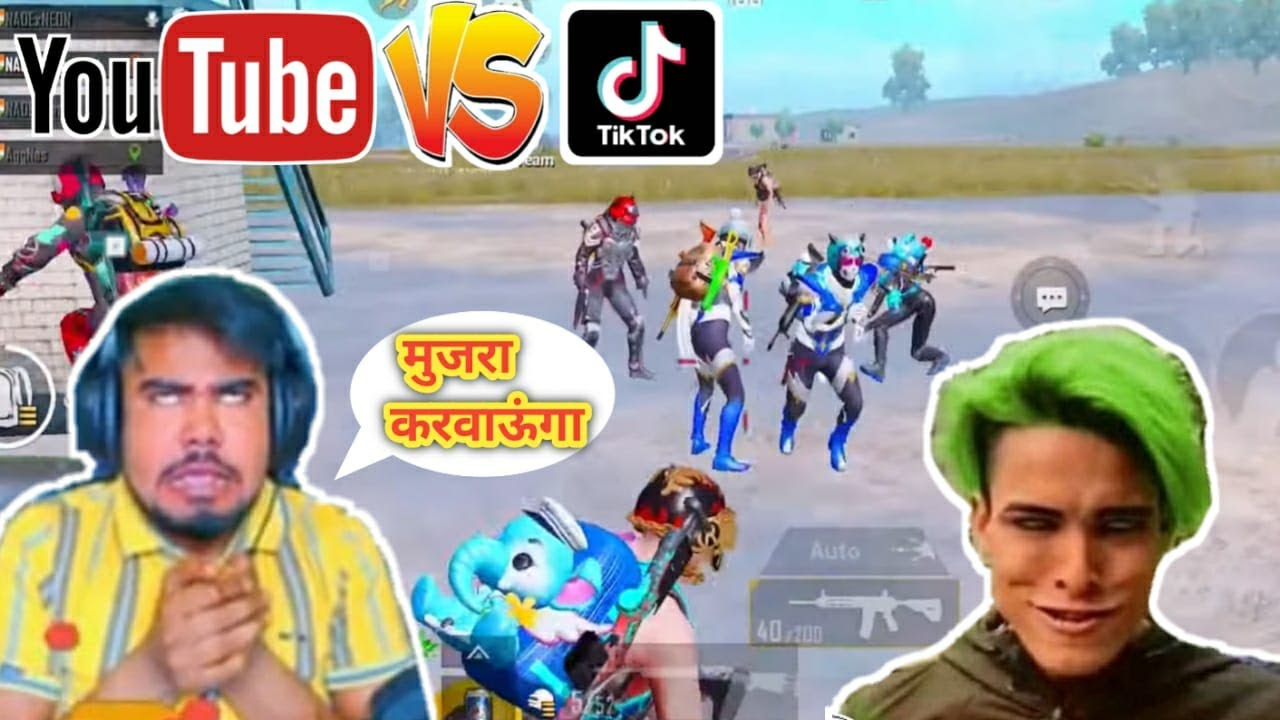 Youtube vs tiktok pubg mobile || Antaryami Gaming
