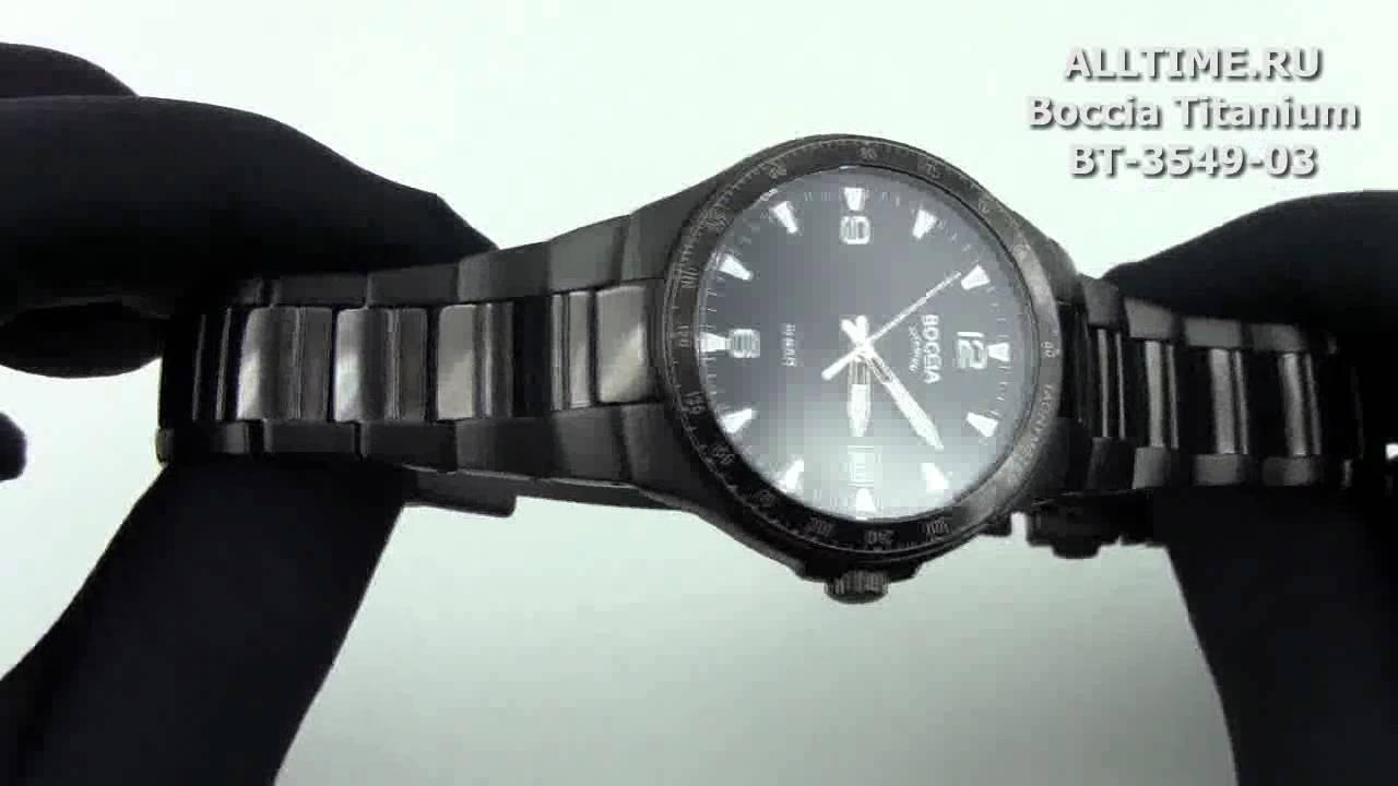 Мужские наручные часы Boccia Titanium BT-3549-03