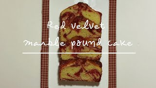 ❤️ 레드벨벳 마블파운드케이크 만들기 Red velvet marble pound cakeㅣ오네디 Desser…