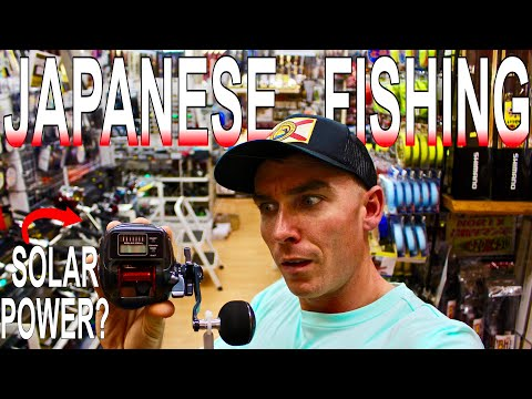 Exploring A CRAZY Japanese Tackle Shop