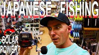 Exploring a CRAZY Japanese Tackle Shop