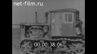 1963г. с.Усть-Погожье совхоз Погожинский Дубовский район Волгоградская обл